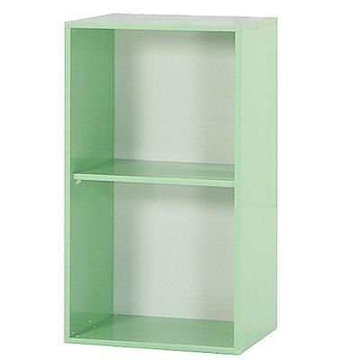 綠活居 阿爾斯環保綠1.4尺塑鋼開放式二格書櫃/收納櫃-43x31x83.5cm免組