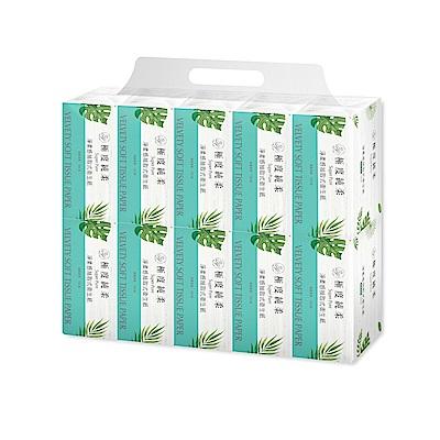 極度純柔淨柔感抽取式花紋衛生紙100抽100包/箱