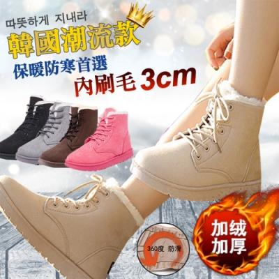 LN 歐美保暖時尚絨毛雪地靴-5色
