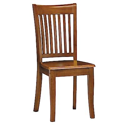 品家居 尼布實木餐椅2入組合-41x45x92cm免組