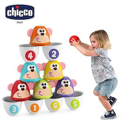 chicco 二合一體能運動保齡球遊戲組