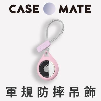 美國 Case●Mate Tough Sport AirTag 專用軍規防摔吊飾 - 亮粉