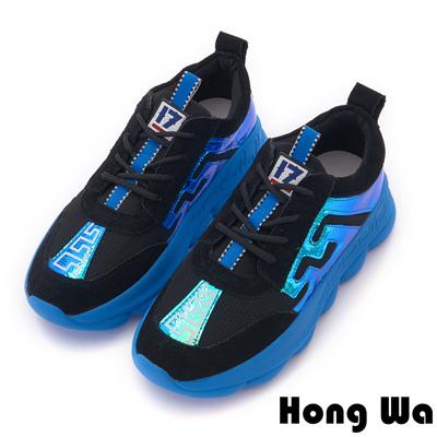 Hong Wa 未來科技感拼接牛麂皮老爹鞋 - 黑藍