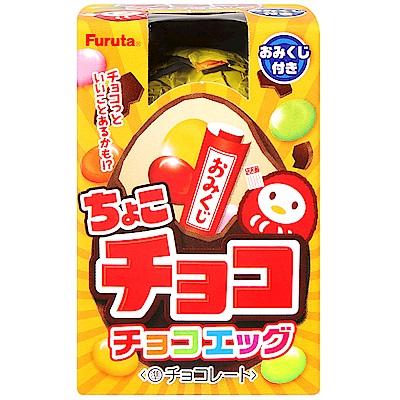 Furuta 古田 雙層驚喜巧克力蛋(32g)
