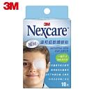 3M SSR10 Nexcare 溫和低敏護眼貼-一般尺寸(10片入)