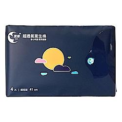 愛康 超透氣衛生棉 41cm夜用超長型 4片