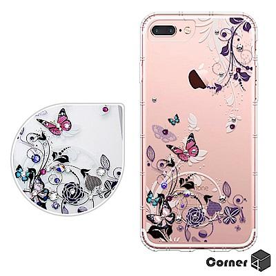 Corner4 iPhone8/7/6s Plus 5.5吋奧地利彩鑽防摔手機殼-蝶舞