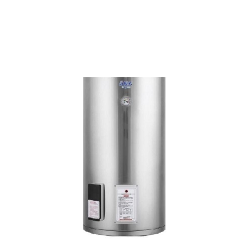 (全省安裝)莊頭北50加侖直立式儲熱式熱水器TE-1500