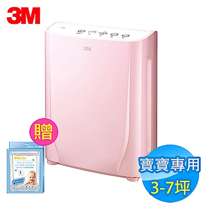 3M 3-7坪 淨呼吸寶寶專用型空氣清淨機 棉花糖粉 FA-B90DC-PN 加贈除臭濾網