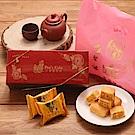小潘 鳳黃酥4盒組(12顆x4盒)
