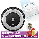 iRobot Roomba 690掃地機+iRobot Braava Jet 240擦地機