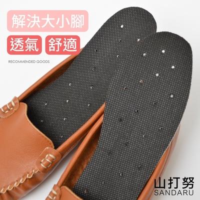 山打努SANDARU-解決大小腳 透氣隱形鞋墊 全墊