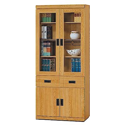 綠活居 波納時尚2.7尺四門書櫃/收納櫃-80x33x182cm免組