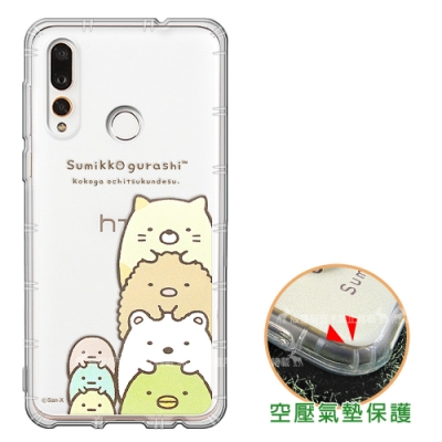 SAN-X授權正版角落小夥伴HTC Desire 19空壓保護手機殼疊疊樂