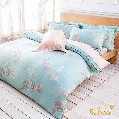 Betrise飄絮  雙人100%天絲TENCEL八件式鋪棉兩用被床罩組