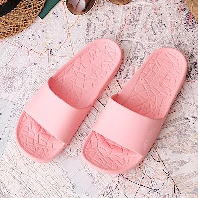 ATTA 簡約清盈★舒適幾何紋室外拖鞋-粉色