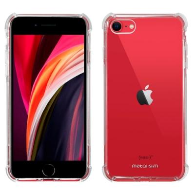 Metal-Slim Apple iPhone SE(第二代) 2020 強化軍規防摔抗震手機殼