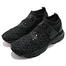 Asics 慢跑鞋 Gel-Kayano 25 運動 男鞋