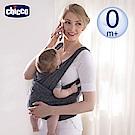 chicco-Boppy環抱式透氣嬰兒揹巾(條紋灰/牛仔藍)