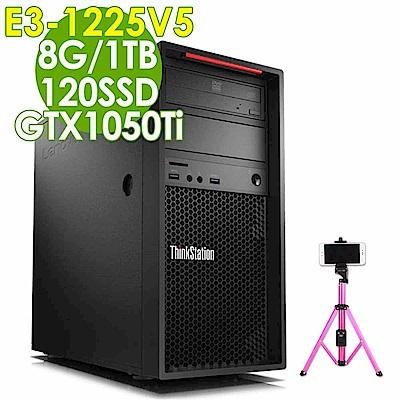 Lenovo P320 E3-1225V5/8G/1T+120/GTX1050Ti/W10