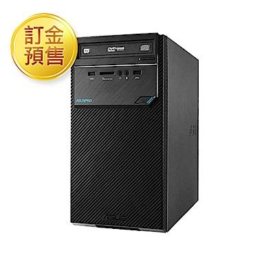 [訂金預售] ASUS D320MT i7-7700/8G/128GB/1TB/GT1030