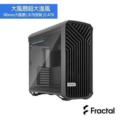 Fractal Design Torrent Gray TG Light Tint 電腦機殼-灰