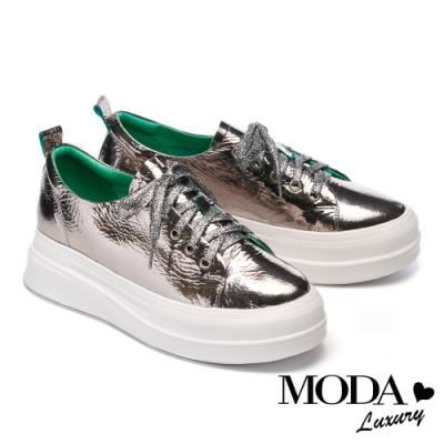 休閒鞋 MODA Luxury 特殊皺漆紋理全真皮厚底休閒鞋-古銅