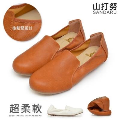 山打努SANDARU-大尺碼鞋 素面皮革防磨腳豆豆底休閒鞋