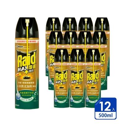 雷達 快速蟑螂螞蟻噴霧-尤加利(500ml × 12入超值組)