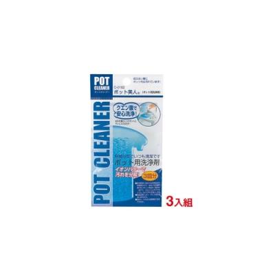 日本 不動化學 熱水瓶洗淨劑 3入組