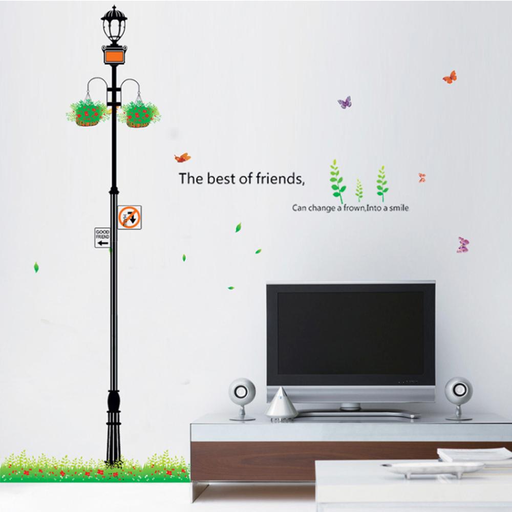 半島良品 DIY無痕壁貼-盆景街燈 AY737 50x70cm