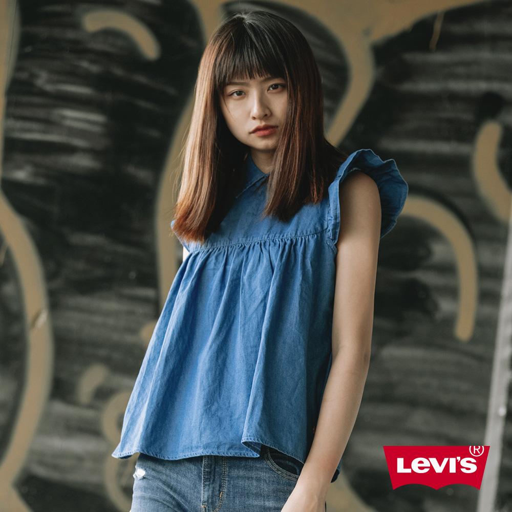 Levis 牛仔襯衫 女裝 荷葉袖 藍色