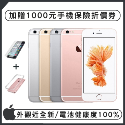【福利品】Apple iPhone 6S Plus 64G <b>5</b>.<b>5</b>吋 智慧型手機