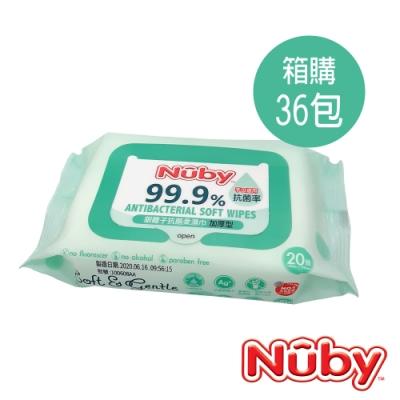 Nuby 銀離子抗菌柔濕巾(20厚抽 箱購36包)