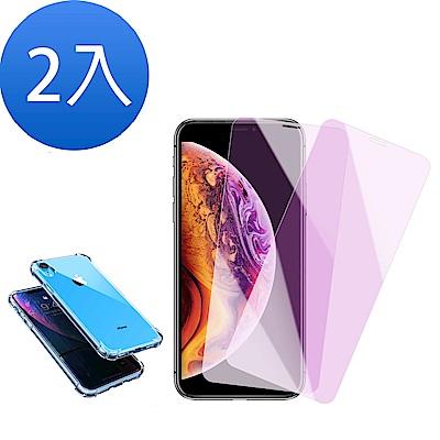 [買膜送殼 超值2入組] iPhone XR 非滿版 藍紫光 9H鋼化玻璃膜 手機 保護貼 (iPhoneXR保護貼 iPhoneXR鋼化膜 )