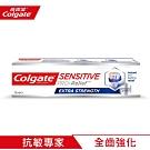 高露潔 抗敏專家 - 全齒強化牙膏110g