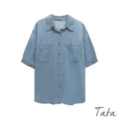 口袋牛仔排扣上衣 TATA-F