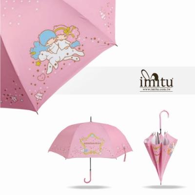 三麗鷗 雙星仙子 kikilala 抗UV防曬銀膠直傘/晴雨傘