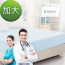 天絲抑菌防蹣吸濕排汗舒柔布100%防水床包式保潔墊(加大)