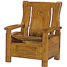 綠活居 傑威尼典雅風實木單人座沙發椅(可掀式內部收納層格)-76x80x102cm免組