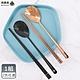 Beroso 倍麗森 正316不鏽鋼餐具方筷子+湯匙- 雙色任選 product thumbnail 1