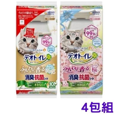日本Unicharm Pet消臭大師-一週間消臭抗菌貓尿墊 (苿莉花香/櫻花清香) 10片 (4包組)