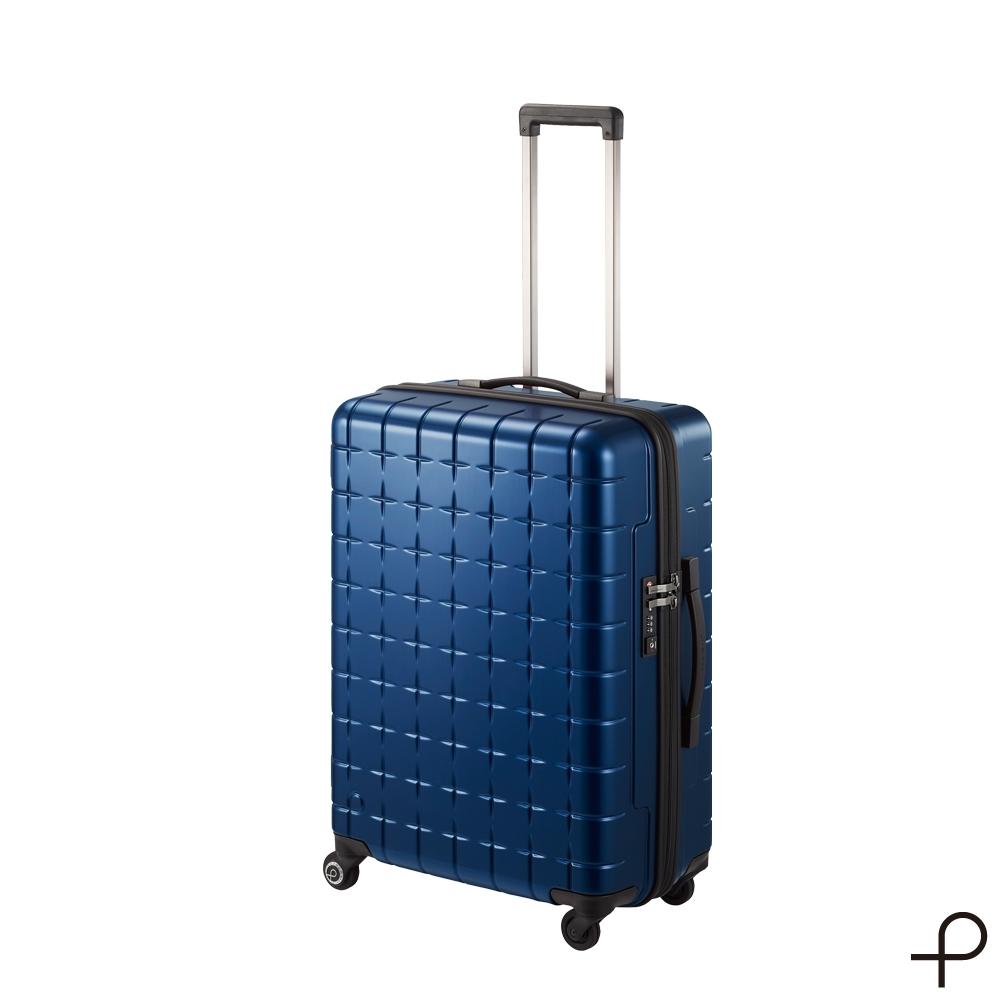 【日本製造PROTECA行李箱】開輝系列26吋-360°自由取物行李箱(海軍藍)