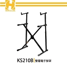HERCULES KS210B/雙層電子琴架/公司貨
