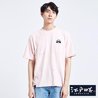 EDWIN 江戶勝童趣印圖口袋短袖T恤-男-粉色