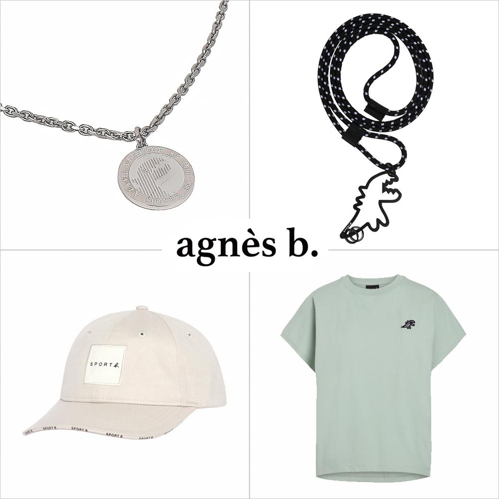 agnes b. 2021新款服飾/配件/飾品