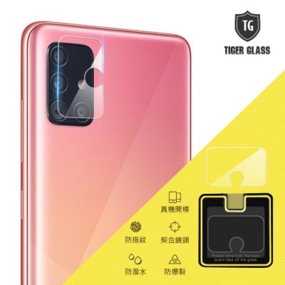 T.G Samsung Galaxy A51 鏡頭鋼化玻璃保護貼 鏡頭保護貼 鏡頭鋼化膜