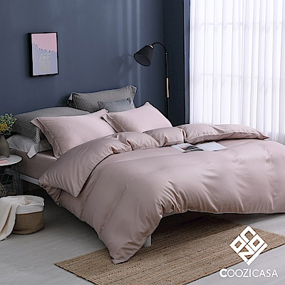 COOZICASA艾莉粉 加大四件式60支紗親膚天絲被套床包組