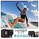 GoPro-HERO7 Black運動攝影機 衝浪容量升級組 product thumbnail 2