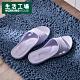 【你開學 我放價77折起 -生活工場】Q彈氣墊家居拖鞋-紫M product thumbnail 1